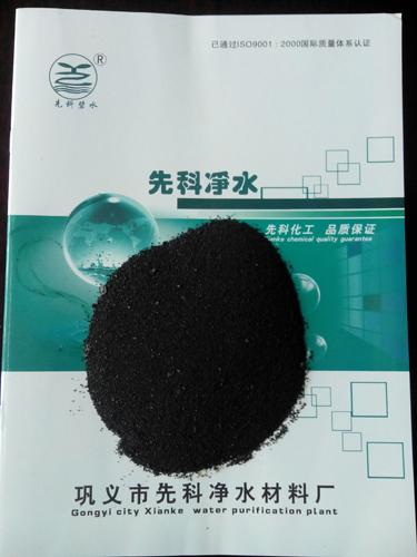如何从聚氯化铝的颜色判断产品品质?